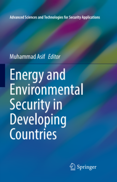 Cover Page - EESDC